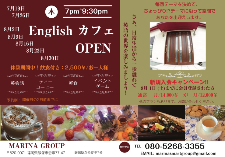 English cafe for 7 8.png